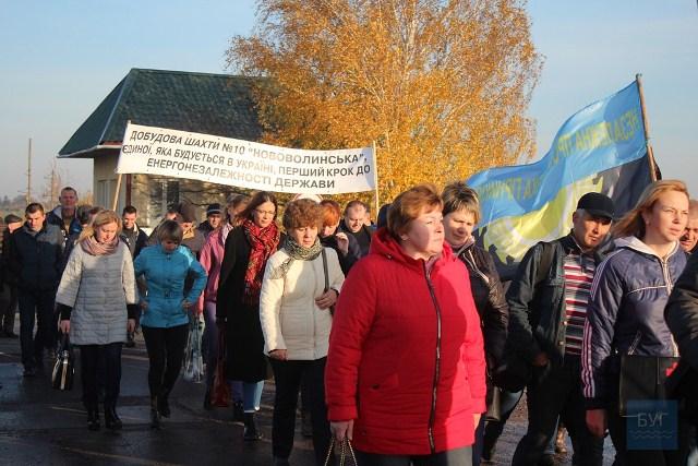 Колектив шахти № 10 «Нововолинська» влаштував протестну акцію фото 1