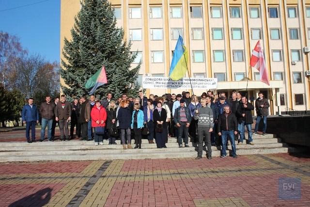 Колектив шахти № 10 «Нововолинська» влаштував протестну акцію фото 3