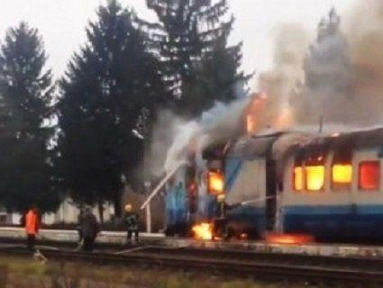 Пасажирський потяг перетворився у смолоскип (відео)
