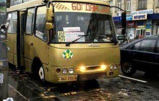 На Київщині дитина випала з маршрутки на ходу
