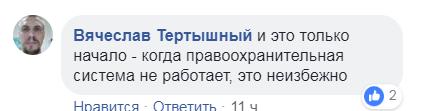 У Харкові активісти влаштували самосуд над автозлодієм, прив'язавши його до дерева скотчем фото 4