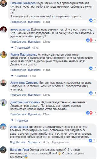 У Харкові активісти влаштували самосуд над автозлодієм, прив'язавши його до дерева скотчем фото 7