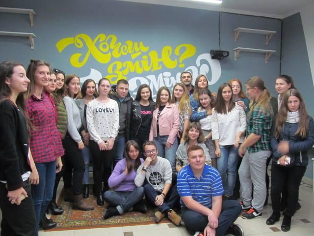 Студенти Луцьк