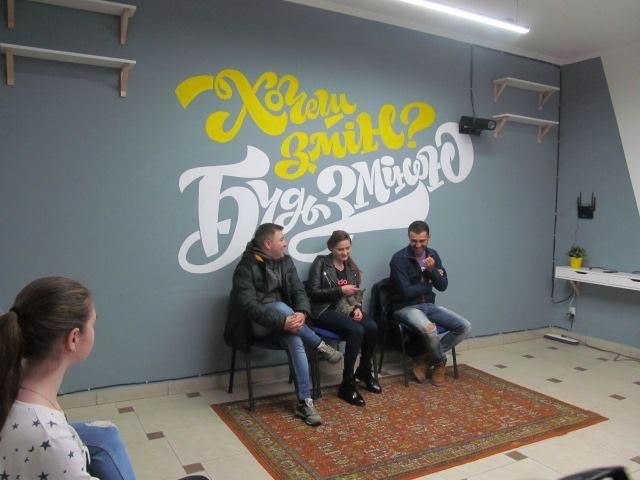 гумористи в Луцьку