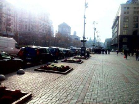 У Києві протестують активісти руху