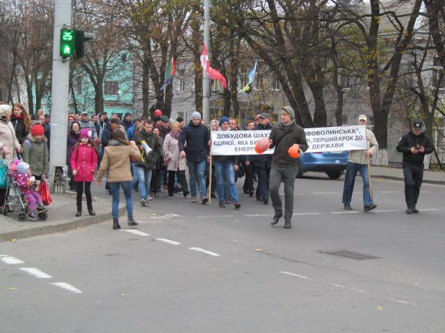 Мітинг гірників шахти № 10 Нововолинська у Луцьку фото 21