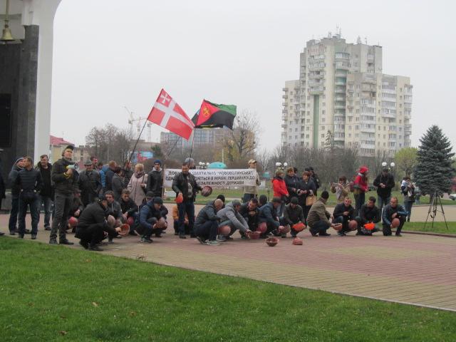 Мітинг гірників шахти № 10 Нововолинська у Луцьку фото 28