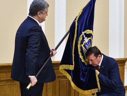Юрій Луценко подав заяву на звільнення Президенту України (відео)