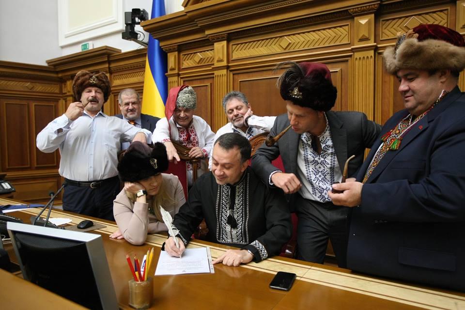 Українські нардепи - лист Путіну