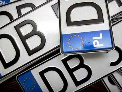 Закон про розмитнення авто на єврономерах - ухвалено