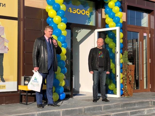 Відкрите оновлене відділення Укрпошти у Луцьку