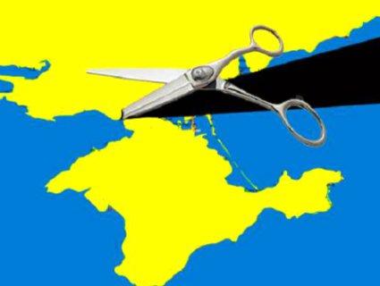 Україні пропонують відмовитися від Криму заради Донбасу