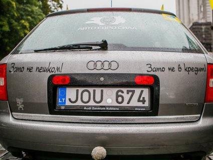 Який штраф «впаяють» пійманому євробляхареві на нерозмитненому авто
