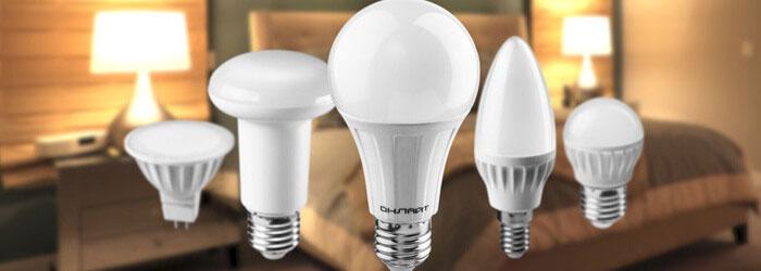 Параметри світодіодних LED ламп