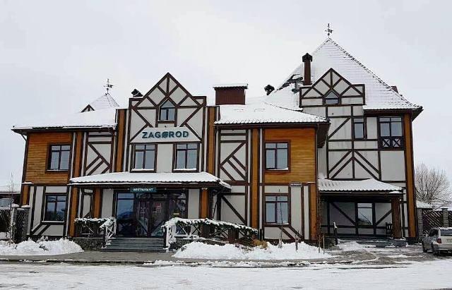 Готельно-ресторанний комплекс «ZAGOROD»