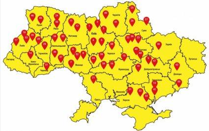 Всеукраїнська АКЦІЯ ПРОТЕСТУ усіх власників авто на європейських номерах проти