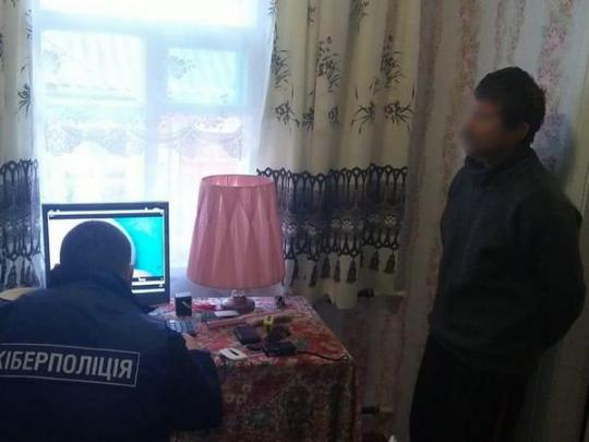 педофіл Київ