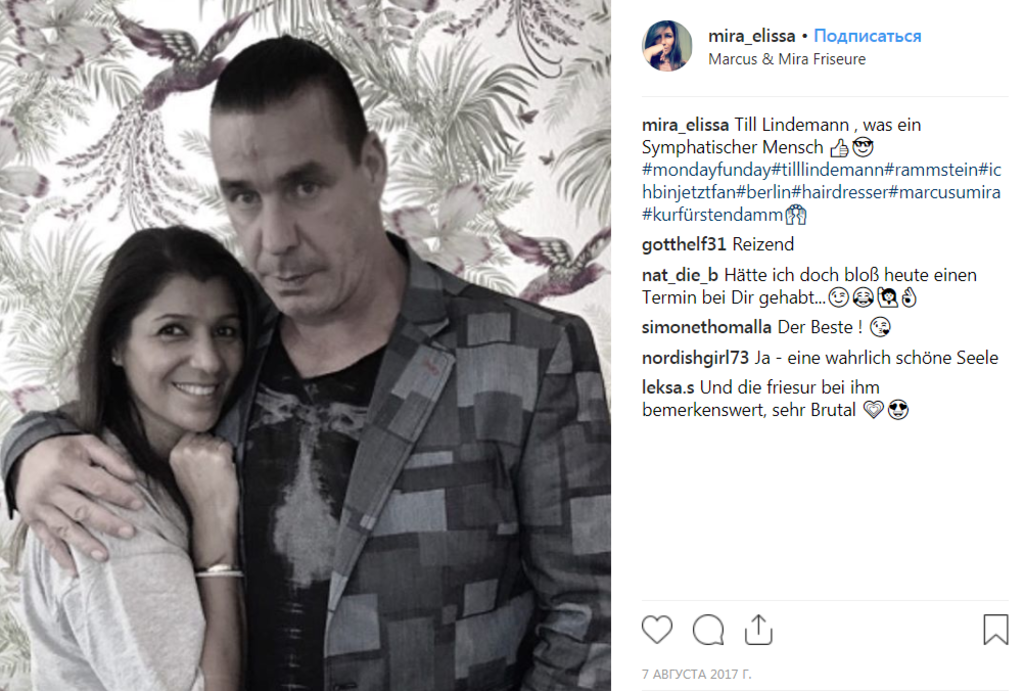 Лобода Ліндеманн