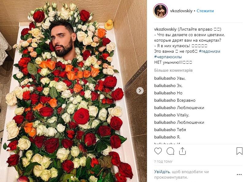 Віталій Козловський квіти