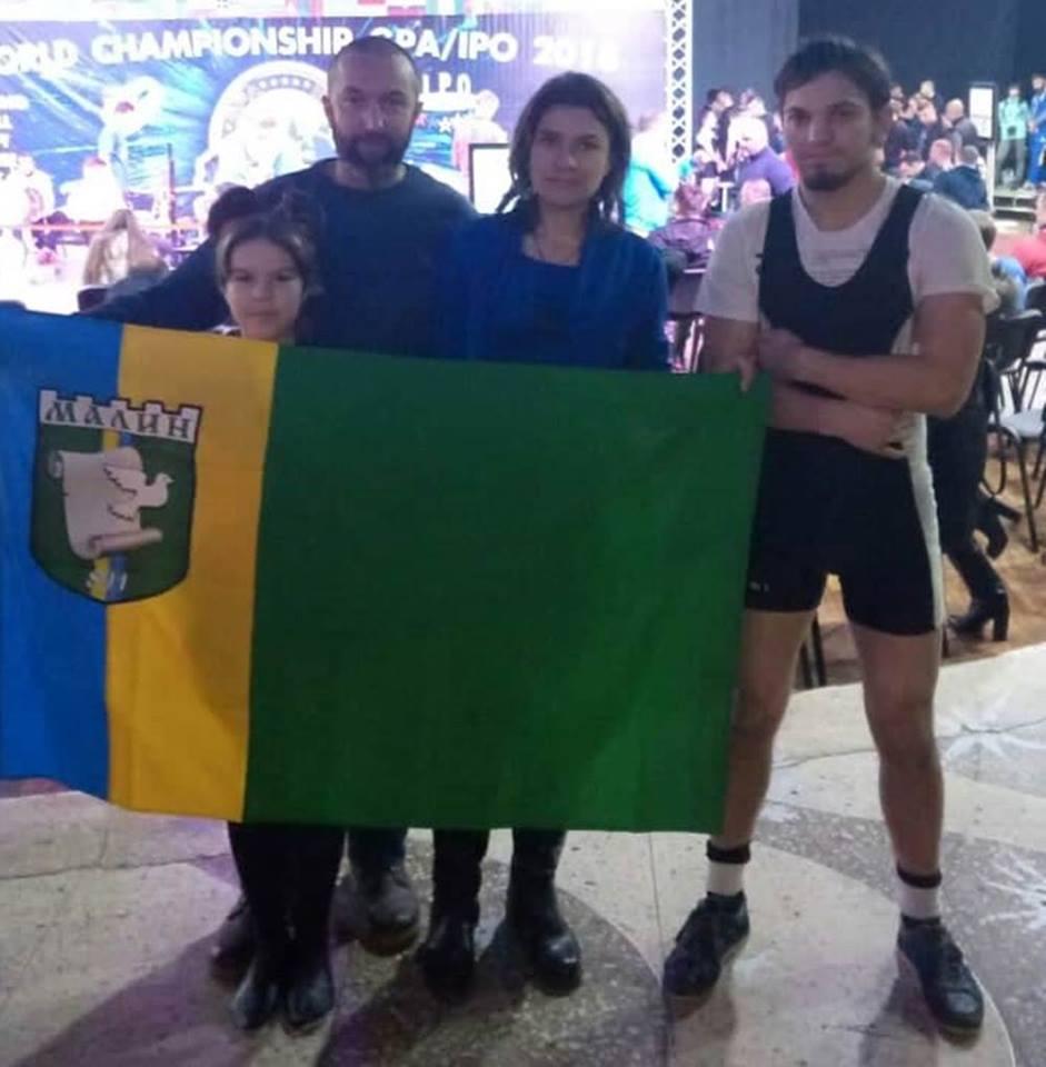 Дівчинка із Житомирщини чемпіонка