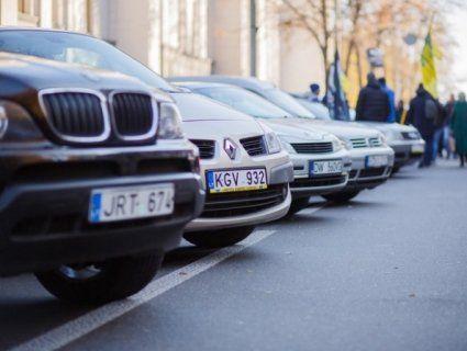 74 «євробляхи» поповнили бюджет на 4,6 млн грн