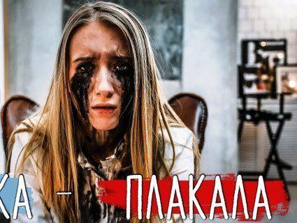 Дівчата зрозуміють: Мережу підкорює нова пародія на пісню «Плакала» (відео)