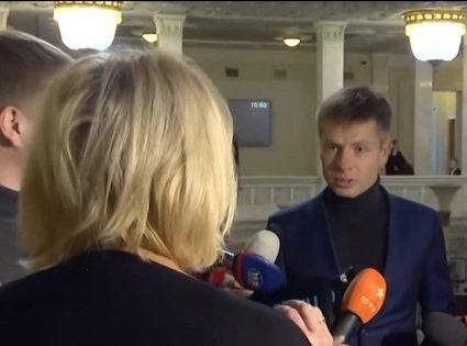 В кулуарах Верховної Ради нові сексуальні пристрасті (відео)