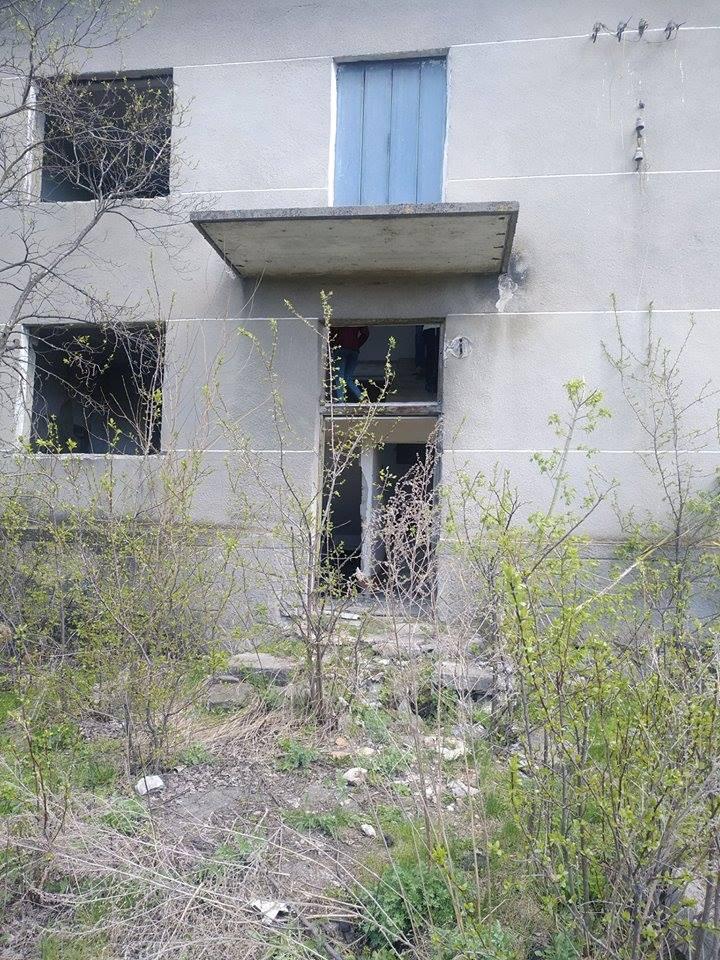 сироти Дніпропетровська область