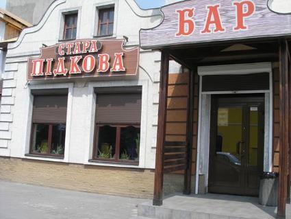 У Луцькій міській раді погодили режим роботи кафе-бару «Стара підкова»