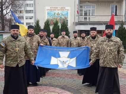 У Луцьку військові капелани молилися за героїв АТО (фото)