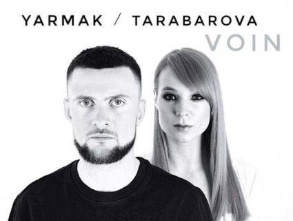 Шевченко пишався б: Тарабарова та YARMAK зворушливо заспівали про воїнів (відео)