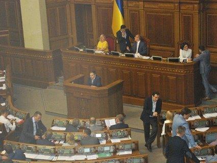 Верховна Рада розірвала договір дружби з Росією