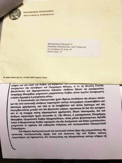 омос для України: з'явився дуже важливий документ
