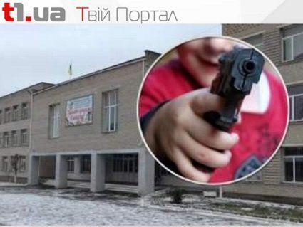 На Волині озброєні діти ходять до школи