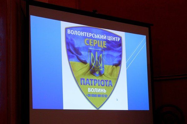 У Луцьку відзначили людей, завдяки яким «українці виборюють Незалежність»