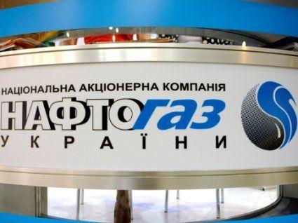 Газорозподільні компанії готують звернення до Антимонопольного комітету України, аби перевірили  дії Укртрансгазу