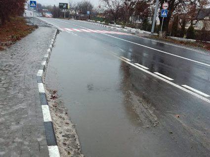 У Луцькому районі через відлигу та подальші заморозки водіїв може «занести» на зупинку