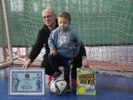 5-річний лучанин потрапив до Книги рекордів Гінесса як найнижчий воротар