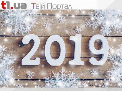 Відомо, скільки вихідних українцям принесе наступний рік
