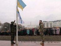 У Луцьку підняли прапор на підтримку полонених українських моряків (фото)
