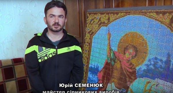 Юрій Семенюк селище Люблинець Волинь