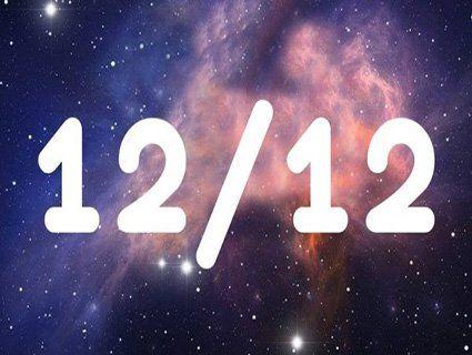 12/12 - унікальний день здійснення усіх ваших бажань