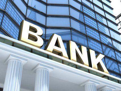 Повідомили, як працюватимуть банки на новорічно-різдвяні свята