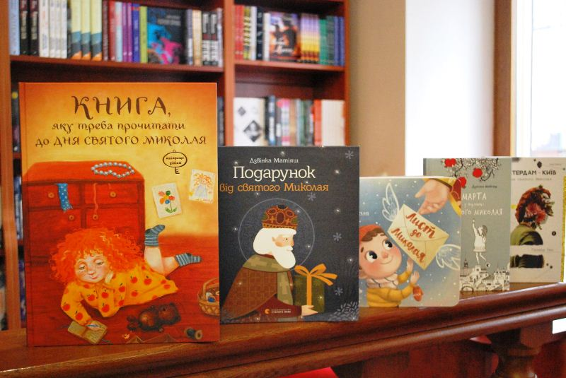 Книги про Святого Миколая фото 4