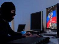 Шість років тюрми – за розповсюдження  антиукраїнських матеріалів в Інтернеті