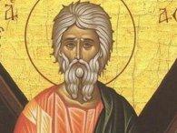 День Андрія Первозванного: звичаї, обряди, прикмети
