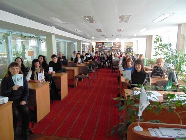 Презентація WikiLegalAid у Луцьку ЦНАП фото 1