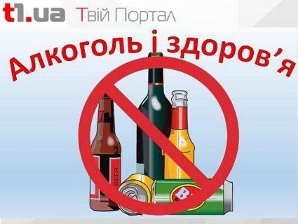 Назвали найнебезпечніший вид алкоголю