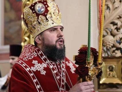 Обраний Голова Єдиної помісної української церкви: найцікавіші факти про митрополита Епіфанія