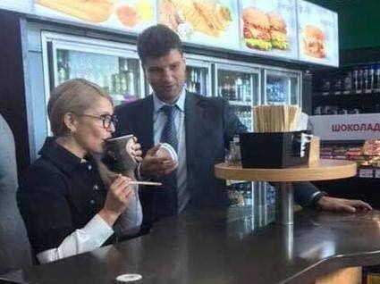 # кофенавог: новий флешмоб українських політиків